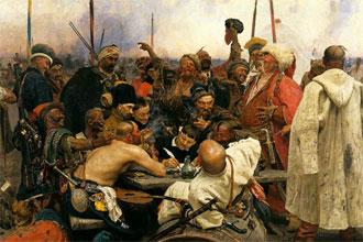 Казаки султану