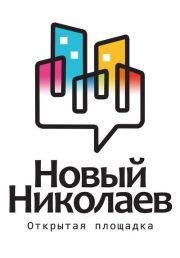 Новый Николаев