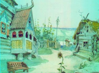 Потемкинские деревни